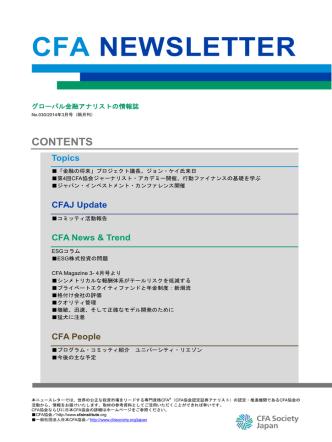 CFA NEWSLETTER No30_Mar 2014_final4