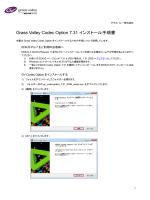 イオンスマホセキュリティ インストール方法HW-02G パソコンとの無線接続設定(Windows Vista)6 ≪よこしん≫外為インターネットバンキングの メニューが表示されないとき「東海大学コミュニケーション&コラボレーションシステム(T365)」の利用HW-02G 通信設定ファイル(ドライバ)のアンインストール(Windows 8)GV Codec Option(Win) Ver.7.31 Installation Instructionネット認証ライセンスのバージョンアップ方法について(PDFファイルが開きます)ドコモnetの接続設定1.ゆうパックプリントRの初期設定についてPaperzz.comYour Paperzz