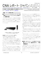 VOL.16 No.13 7月15日号(950kb,9p)