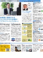 詳しく見る - 日本証券アナリスト協会