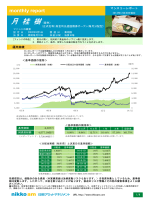 月 桂 樹 - SMBC日興証券
