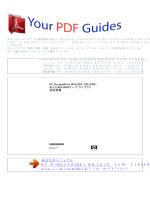 使用方法 HP STORAGEWORKS MSL4048 TAPE LIBRARY