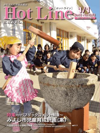 24面(PDF:14352KB)