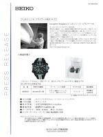 3 ≪商品仕様≫