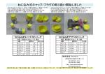 カタログダウンロード - 株式会社ヤマキン | ポリ栓
