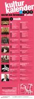 2015-1 - Austrian Cultural Forum TOKYO / オーストリア文化フォーラム