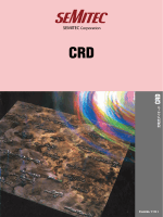 CRDカタログ(全ページ)