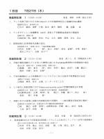 プログラム - 日本母体胎児医学会