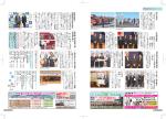 広報結城2015年2月号 -No.641- 【8-9ページ】