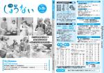 P14 - 庄内町;pdf