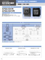 A7GA-S31R