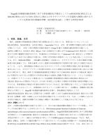 1 「StageIII 結腸癌治癒切除例に対する術後補助化学療法としての