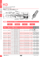 カタログNo.26 KD、KDB (pdf:639KB)