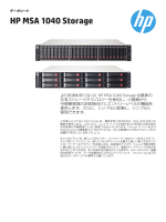 HP MSA 1040 Storage データシート - Hewlett