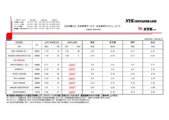 0206 日本(西)xls - NYK Container Line