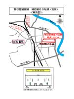 特定整備路線 補助第86号線(志茂) <案内図>