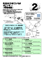 (堺地域)(PDF・1056KB)