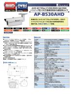 AP-B530AHD AHD-M(720p)/CVBS(960H)