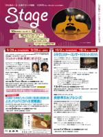ジルヴェスター・コンサート2014-2015 長原幸太&フレンズ J.S.バッハ