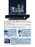 RK-L0430HD