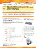 磁気ビーズ法によるNGSライブラリーのノーマライゼーション BeNUS