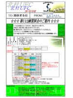 3/21 U-12TM