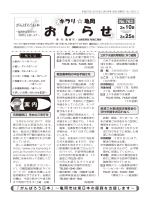 全ページ(PDF:3922KB)