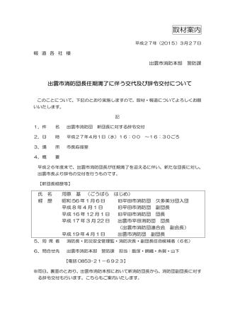 (PDF文書);pdf