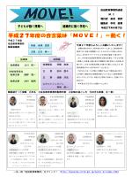 佐伯教育事務所通信(No.01修正) (1)