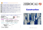 ZEROCADカタログ 建築 - 株式会社 ZERO CAD