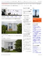 フェリス・アーキテクツによるスイス・グリソンの住宅「Villa M M