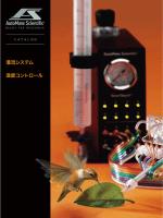 AutoMate Scientific 灌流システム / 温度コントローラ