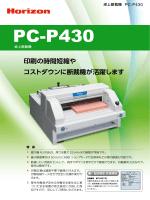 PC-P430