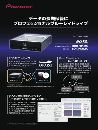 BDR-PR1MC/MA(PDF: 698 KB)
