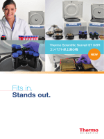 Fits in. - Thermo Scientific ホーム