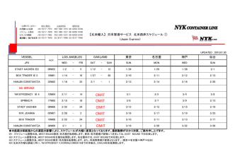 0115 日本(西)xls - NYK Container Line