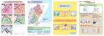 地区計画および用途制限を適用する区域図(PDF:3970KB)