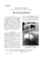 豚流行性下痢(PED)