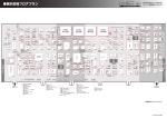 展示会場フロアプラン - 第7回化粧品産業技術展 CITE Japan 2015