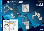 製品カタログ - ダイヘン