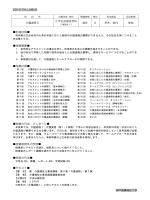 介護過程Ⅱ - 神戸医療福祉大学