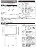 LifeTouch L スタートアップガイド - 日本電気