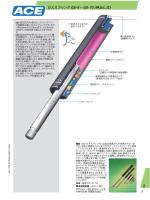 ガススプリング GS-8 ~ GS-70 (押出し式)