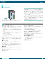 CNT24-2(USB)GY