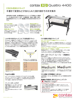 IQQ4400カタログ(pdf)