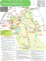 野幌森林公園遊歩道マップ