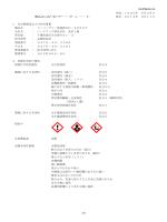スーパーグロー浸透液OD-2800T