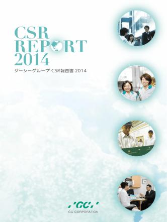 CSR REP RT 2014
