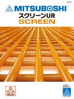 製品カタログ<PDF:3.8M