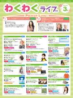 1 - 遠鉄百貨店